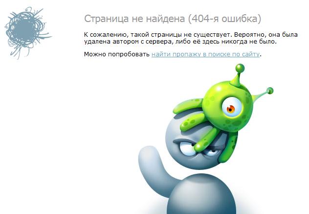 Самое очевидное, что приходит на ум - добавлять записи в инфоблок со страницы /404php