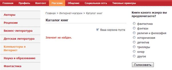 Http 404 википедия